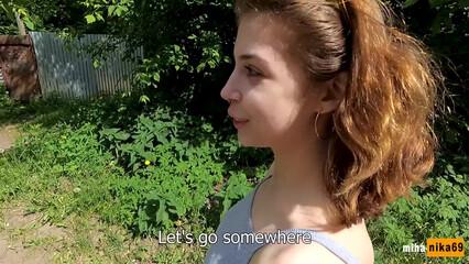 Русские студенты трахаются в парке, пока никто не видит